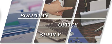 SOLUTION  OFFICE  SUPPLY